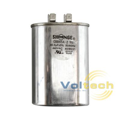 Capacitor 40mfd/440VAC
